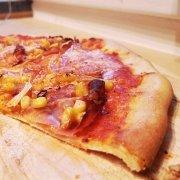 Pizzateig Rezept wie in der Pizzeria